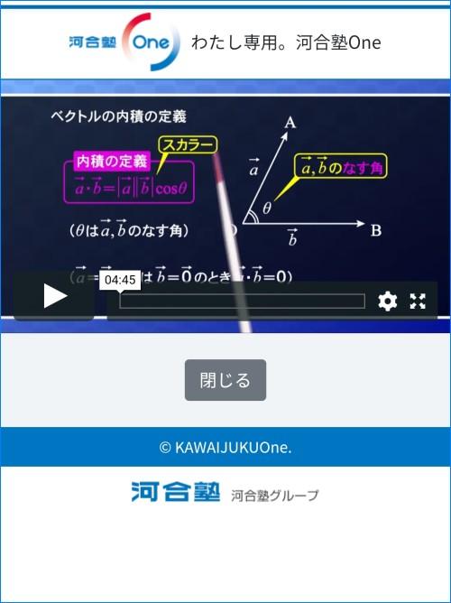 河合塾 マイ ページ ログイン